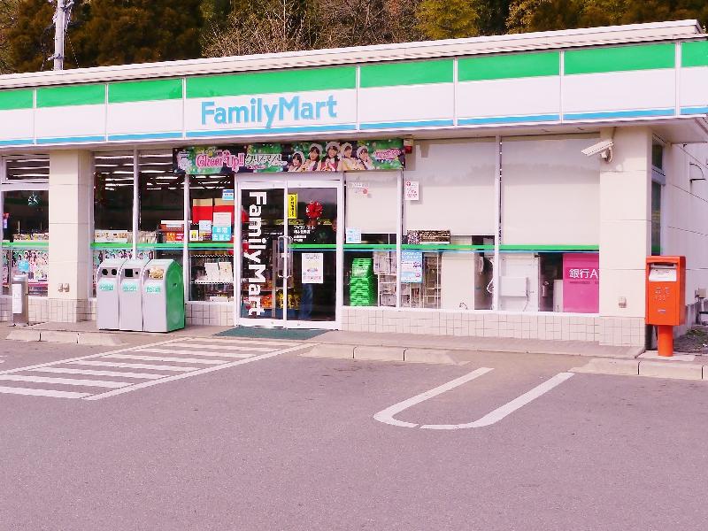 ファミリーマート植木豊田店1.2km(徒歩12分)