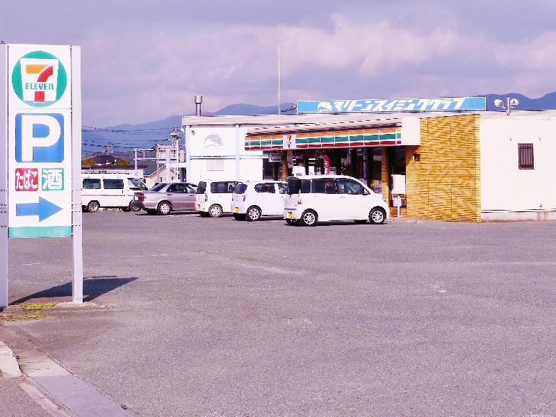 セブンイレブン宮原店1.9km(徒歩19分)
