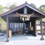 合格神社(植木町)