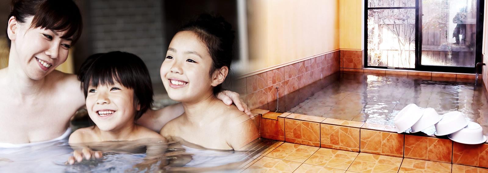 無料体験入浴