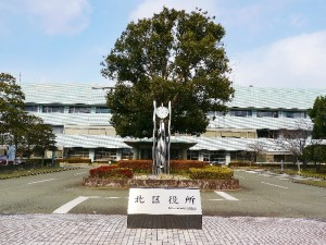 熊本北区役所6.6km(車7分)
